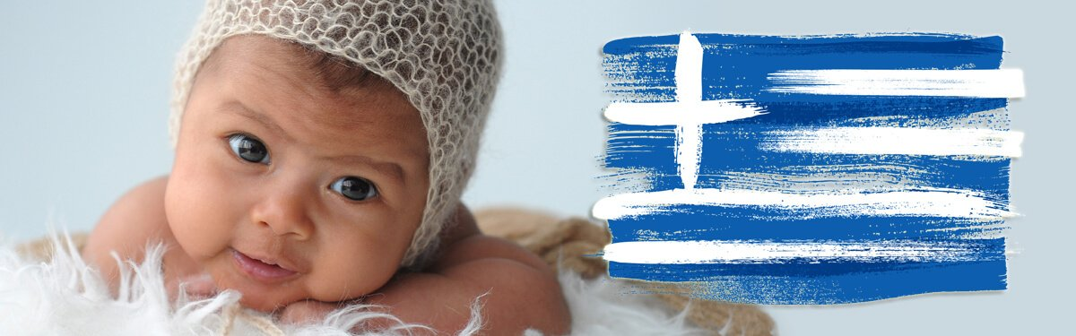 Griechische Jungennamen: Die schönsten Vornamen für Jungen aus Griechenland
